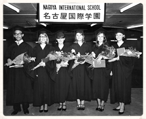 NIS graduation ceremony in the 1968