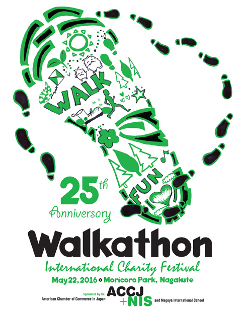 25th Walkathon Tshirt contest anniversary