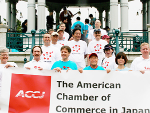 The American Chamber of commerce in Japan(ACCJ)